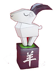 Недорогие -3D пазлы Бумажная модель Наборы для моделирования Овечья шерсть Животные Своими руками Плотная бумага Классика Мультяшная тематика Детские Универсальные Игрушки Подарок
