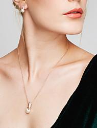 cheap -Women's Pearl Synthetic Diamond Jewelry Set Stud Earrings Pendant Necklace Ball Dainty Ladies Bohemian Basic European Fashion Pearl Imitation Pearl Rhinestone Earrings Jewelry White For Christmas