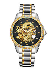 cheap -Men's Skeleton Watch Wrist Watch Japanese Automatic self-winding Stainless Steel 24K Gold Plated Silver / Gold 50 m Water Resistant / Waterproof Hollow Engraving Noctilucent Analog Luxury Fashion -