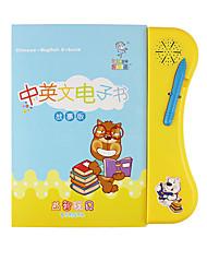 Недорогие -Игрушка для обучения чтению Обучающая игрушка Веселье Пластик Детские Летние развлечения с детьми Классика