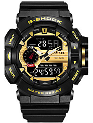 cheap -SMAEL Men's Sport Watch Military Watch Digital Watch Digital Casual Water Resistant / Waterproof Analog - Digital Black / Gold Black / Blue Black / Gray / Quilted PU Leather / Silicone / Japanese
