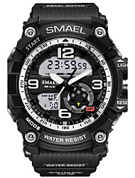 cheap -SMAEL Men's Sport Watch Military Watch Digital Watch Quartz Casual Water Resistant / Waterproof Analog - Digital Black / Gold Black / Blue Black / Silver / Quilted PU Leather / Silicone / Japanese