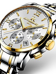 cheap -Men's Dress Watch Military Watch Analog Quartz Charm Water Resistant / Waterproof Calendar / date / day Creative / Two Years / Stainless Steel / Stainless Steel / Japanese