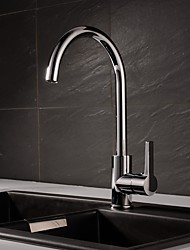 cheap -Kitchen faucet Chrome Standard Spout / Tall / ­High Arc Centerset Contemporary / Modern Style Kitchen Taps / Brass