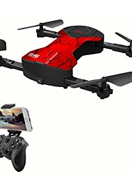 cheap -RC Drone SHR / C 8807 4CH 6 Axis 2.4G With HD Camera 720P RC Quadcopter FPV / One Key To Auto-Return / Headless Mode RC Quadcopter / Remote Controller / Transmmitter / USB Cable / Hover / Hover