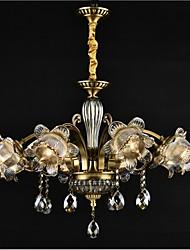 cheap -QINGMING® 8-Light Chandelier Ambient Light Brass Metal Glass Designers 110-120V / 220-240V Bulb Not Included / E12 / E14