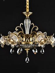 cheap -QINGMING® 6-Light Chandelier Ambient Light Brass Metal Glass Designers 110-120V / 220-240V Bulb Not Included / E12 / E14