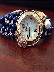 cheap -Women's Fashion Watch Bracelet Watch Quartz Pearl Blue Analog LightBlue Blue / Stainless Steel