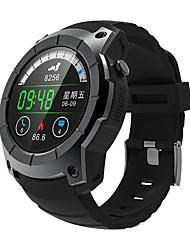 Недорогие -KING-WEAR® YYS958 Мужчины Смарт Часы Android iOS Bluetooth 2G GPS Спорт Водонепроницаемый Пульсомер Измерение кровяного давления / Израсходовано калорий / Длительное время ожидания / Хендс-фри звонки