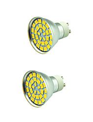 cheap -2pcs 5 W LED Spotlight 800 lm 55 LED Beads SMD 5730 Decorative Warm White Cold White 12 V