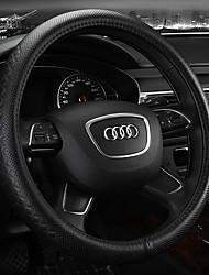 Недорогие -Чехлы на руль Кожа 38 см Бежевый / Серый / Кофейный Назначение Audi A4L / Q5 / Q7 Все года
