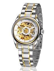 Недорогие -Муж. Часы со скелетом Механические часы С автоподзаводом Аналоговый Черный Белый Желтый