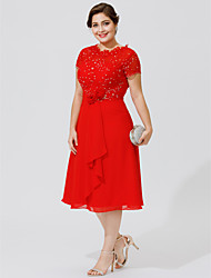 cheap -A-Line Jewel Neck Knee Length Chiffon / Beaded Lace Short Sleeve Elegant & Luxurious / Beautiful Back / Floral Mother of the Bride Dress with Pleats / Beading / Flower Mother's Day 2020 / See Through