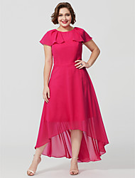 cheap -Plus Size A-Line Jewel Neck Asymmetrical Chiffon Mother of the Bride Dress with Pleats / Flounced by LAN TING BRIDE® / Butterfly Sleeve