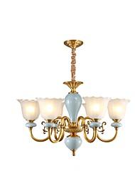 cheap -ZHISHU 6-Light 72 cm Adjustable Pendant Light Metal Glass Brass Traditional / Classic 110-120V / 220-240V