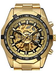 Недорогие -WINNER Муж. Часы со скелетом Наручные часы С автоподзаводом Нержавеющая сталь Золотистый 30 m С гравировкой Аналоговый Классика На каждый день Мода Нарядные часы - Золотой Белый Черный