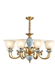 Недорогие -ZHISHU 8-Light 84 cm Регулируется Подвесные лампы Металл Стекло Латунь Современный современный 110-120Вольт / 220-240Вольт