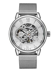 cheap -Men's Women's Skeleton Watch Military Watch Mechanical Watch Automatic self-winding Luxury Water Resistant / Waterproof Analog Black Silver Silver / Black / Two Years / Stainless Steel / Japanese