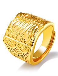 Недорогие -Муж. Заявление манжета кольцо Кольцо с печаткой Золотой Титановая сталь Титан Сталь Геометрической формы Массивный Крупногабаритные Дубай Свадьба Повседневные Бижутерия геометрический