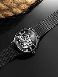 cheap -Men's Women's Skeleton Watch Military Watch Mechanical Watch Japanese Automatic self-winding Black / Silver 30 m Water Resistant / Waterproof Calendar / date / day Chronograph Analog Luxury Vintage