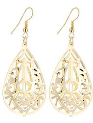 cheap -Women's Drop Earrings Dangle Earrings Drop Ladies Bohemian Vintage Boho Earrings Jewelry Gold / Silver For Party Gift 2pcs
