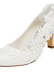 cheap -Women's Wedding Shoes Chunky Heel Round Toe Crystal / Pearl Elastic Fabric Basic Pump Spring / Fall Ivory / Party & Evening / EU42