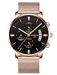 Недорогие -Муж. Наручные часы Кварцевый Нержавеющая сталь Черный / Золотистый 30 m Защита от влаги Календарь Секундомер Аналого-цифровые Роскошь Классика На каждый день Мода Нарядные часы - / Один год