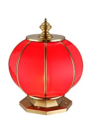 cheap -ZHISHU Mini Style Retro / Vintage / Globe / Lantern Wall Lamps & Sconces Garden / Pathway Metal Wall Light IP20 110-120V / 220-240V 5W