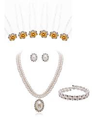 cheap -Women's Hair Sticks Bridal Jewelry Sets Butterfly European Fashion Imitation Pearl Imitation Diamond Earrings Jewelry White For Wedding Party