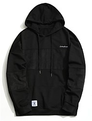 cheap -Men's Plus Size Hoodie Patchwork Hooded Long Sleeve Black Gray M L XL XXL XXXL XXXXL XXXXXL