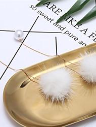 cheap -Women's Drop Earrings Dangle Earrings Pom Pom Ball Ladies Sweet Imitation Pearl Fur Earrings Jewelry Gray / Pink / Wine For Daily Valentine