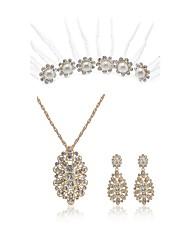 cheap -Women's Wreaths Bridal Jewelry Sets European Fashion Imitation Diamond Earrings Jewelry White For Wedding Party