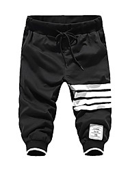 cheap -Men's Running Pants Track Pants Sports Pants Athletic Athleisure Wear Bottoms Cotton Sport Running Outdoor Exercise Wearable White Black Grey Blue