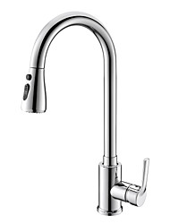 cheap -Kitchen faucet - Single Handle One Hole Chrome Pull-out / ­Pull-down / Tall / ­High Arc Centerset Contemporary / Ordinary Kitchen Taps