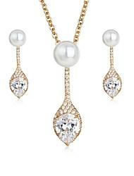 cheap -Women's Pearl Drop Earrings Pendant Necklace Long Drop Ladies Sweet Elegant Pearl Zircon Earrings Jewelry Gold / Silver For Wedding Party