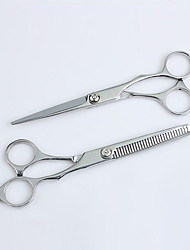 cheap -Scissors Stainless Steel Accessory Kits scissors Women / Pro 1pcs Daily New Silver
