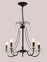 cheap -LightMyself™ 5-Light Candle Chandelier / Pendant Light Ambient Light Metal Crystal 110-120V / 220-240V Bulb Not Included / E12 / E14