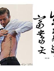 cheap -21Grams Sticker / Tattoo Sticker Brachium Temporary Tattoos 10 pcs Body Arts