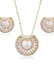 cheap -Women's Cubic Zirconia tiny diamond Jewelry Set Stud Earrings Pendant Necklace Flower Ladies Sweet Fashion Elegant Zircon Silver Plated Gold Plated Earrings Jewelry Gold / Silver For Wedding Party