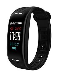 Недорогие -BX1 Универсальные Смарт Часы Android iOS Bluetooth Контроль APP Израсходовано калорий Bluetooth Сенсорный датчик Педометры / Напоминание о звонке / Датчик для отслеживания активности / будильник