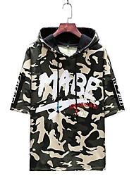 cheap -Men's Plus Size Hoodie Camo / Camouflage Print Hooded Basic Short Sleeve Red Army Green M L XL XXL XXXL XXXXL XXXXXL / Summer