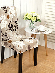 cheap -Chair Cover Multi Color Reactive Print Polyester Slipcovers