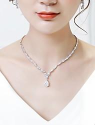 cheap -Women's Cubic Zirconia Jewelry Set Drop Earrings Pendant Necklace Sweet Fashion Earrings Jewelry White For Wedding Birthday