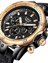 cheap -Men's Sport Watch Analog Quartz Luxury Water Resistant / Waterproof Calendar / date / day Chronograph / Two Years / Leather / Japanese