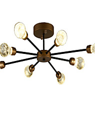 cheap -QINGMING® 8-Light Sputnik Chandelier Ambient Light Painted Finishes Metal Mini Style 110-120V / 220-240V Warm White / Cold White Bulb Included / VDE