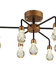 cheap -QINGMING® 7-Light 56 cm Mini Style Chandelier Metal Cluster Painted Finishes LED / Chic & Modern 110-120V / 220-240V / VDE