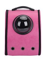 Недорогие -Собаки Кролики Коты Переезд и перевозные рюкзаки Водонепроницаемость Компактность Мини Креатив Английский Мода Кожа Терилен Желтый Пурпурный Розовый
