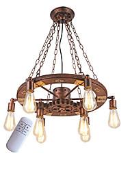 Недорогие -OYLYW 8-Light промышленные Подвесные лампы Рассеянное освещение Окрашенные отделки Металл Мини 110-120Вольт / 220-240Вольт Лампочки не включены / E26 / E27
