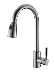 cheap -Kitchen faucet - Single Handle One Hole Nickel Brushed Pull-out / ­Pull-down / Standard Spout / Tall / ­High Arc Centerset Contemporary Kitchen Taps
