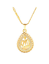 cheap -Women's Pendant Necklace Thick Chain Hollow Locket Ladies Vintage Ethnic 18K Gold Plated Copper Gold Rose Gold 50 cm Necklace Jewelry 1pc For Party Gift